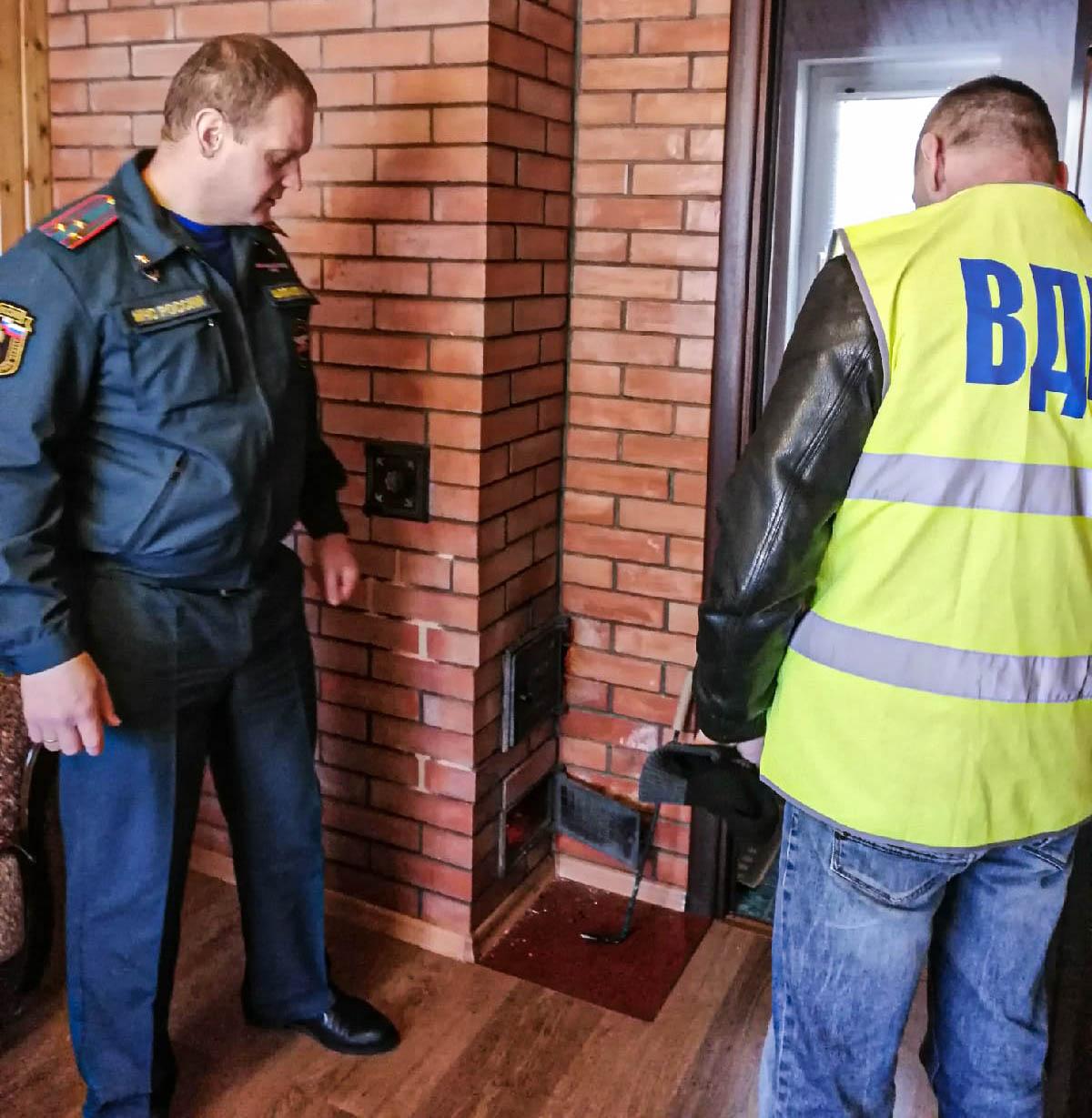 В Богородском городском округе прошли рейды по проверке печного отопления