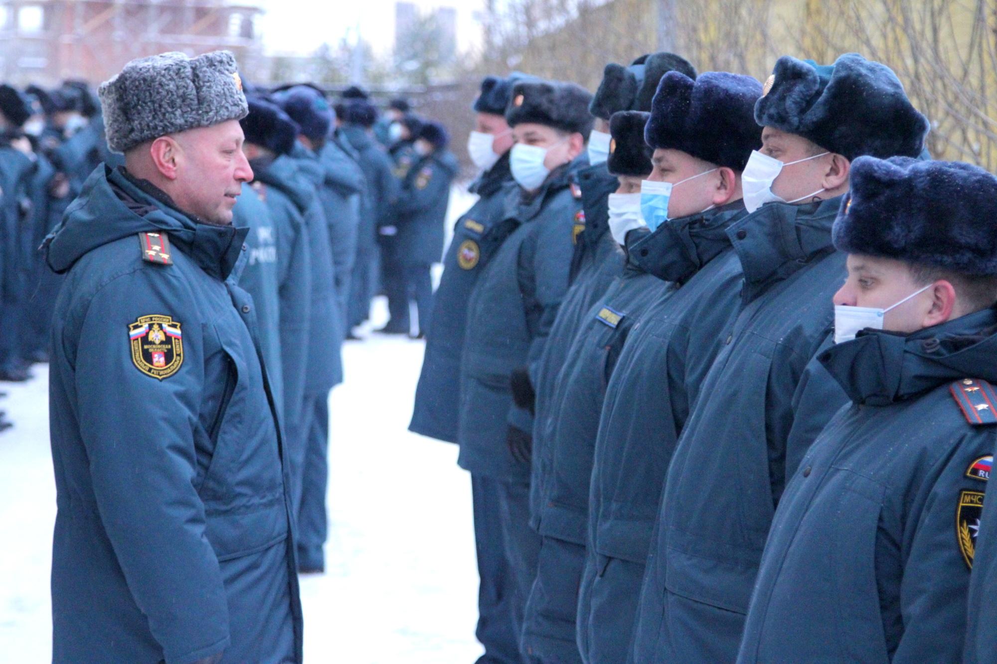 Личному составу  Главного управления МЧС России по Московской области определены основные задачи на зимний период обучения