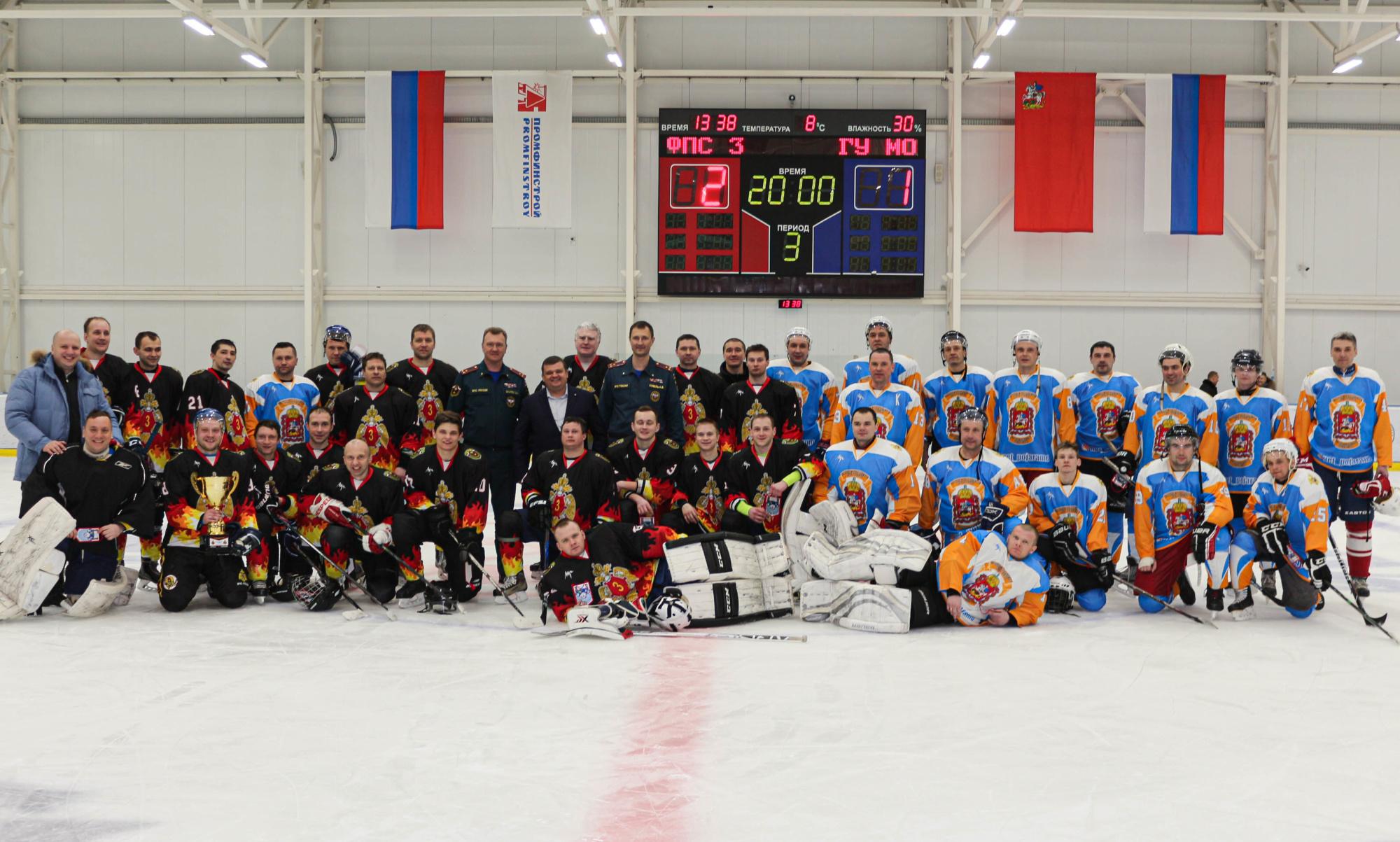 Пожарные провели традиционный товарищеский матч по хоккею в честь Дня защитника Отечества