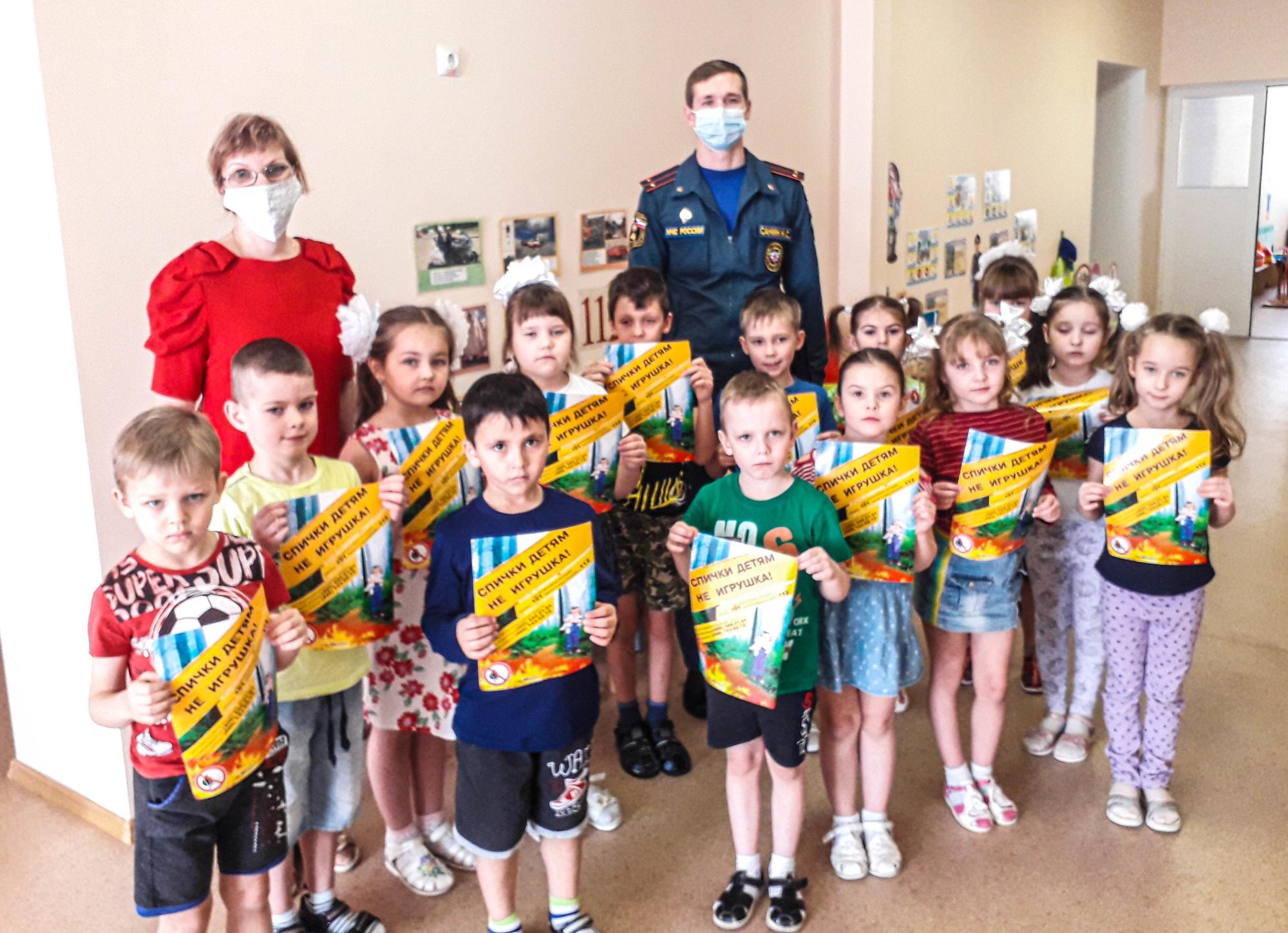 Занятие с воспитанниками детского сада провели инспекторы ГПН в Шатуре