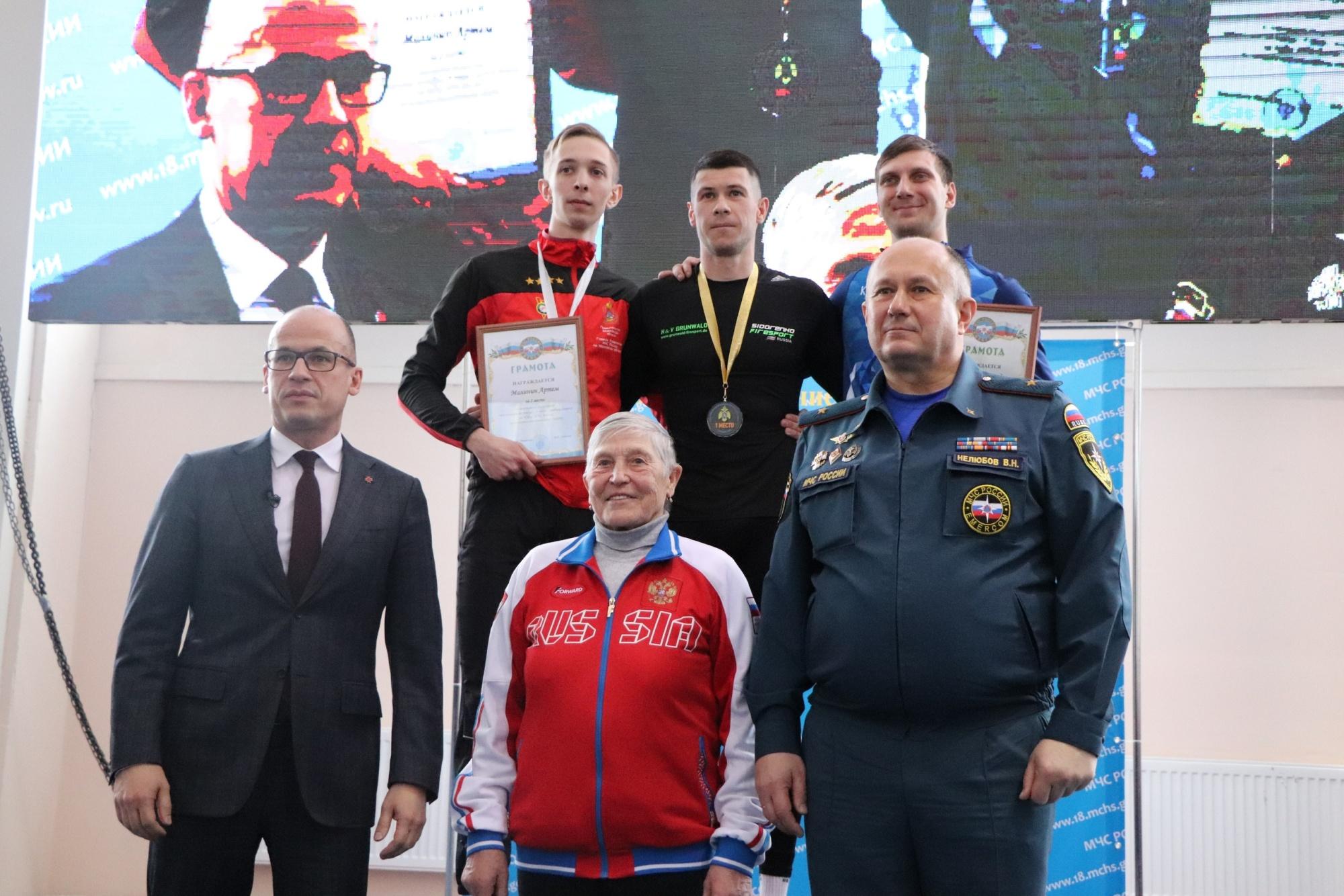 Спортсмены из Подмосковья завоевали медали на Всероссийских соревнованиях по пожарно-спасательному спорту на Кубок МЧС России