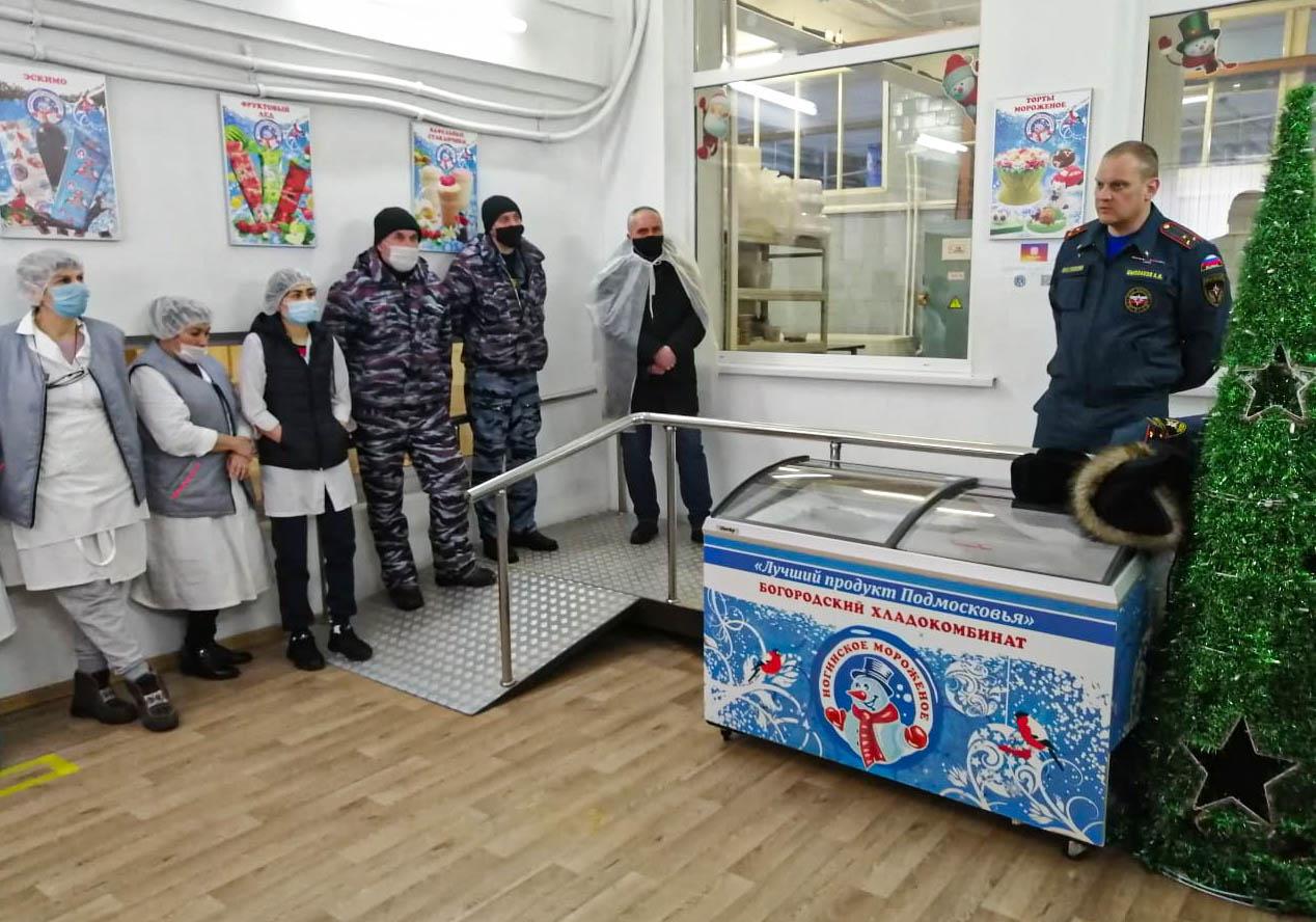 Инструктаж по пожарной безопасности проведен с сотрудниками Богородского хладокомбината