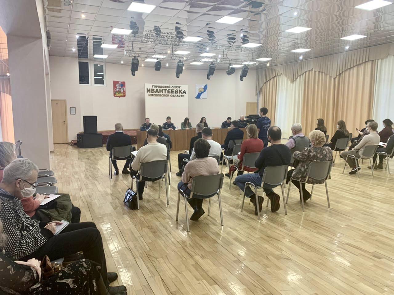 Вопросы пожарной безопасности затронули на совещании с представителями управляющих компаний в Ивантеевке