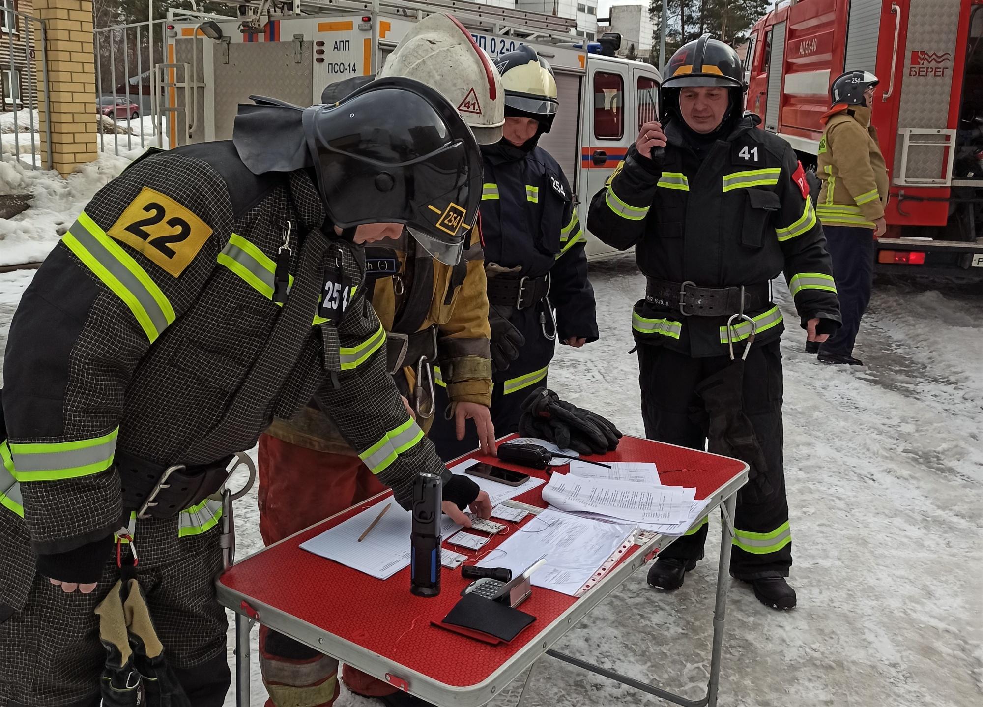 В отделе полиции Электрогорска проведены пожарно-тактические учения