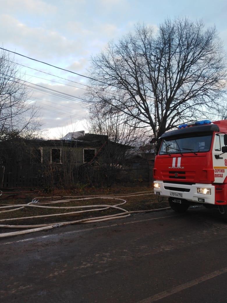 Пожар в садовом доме в городском округе Богородское
