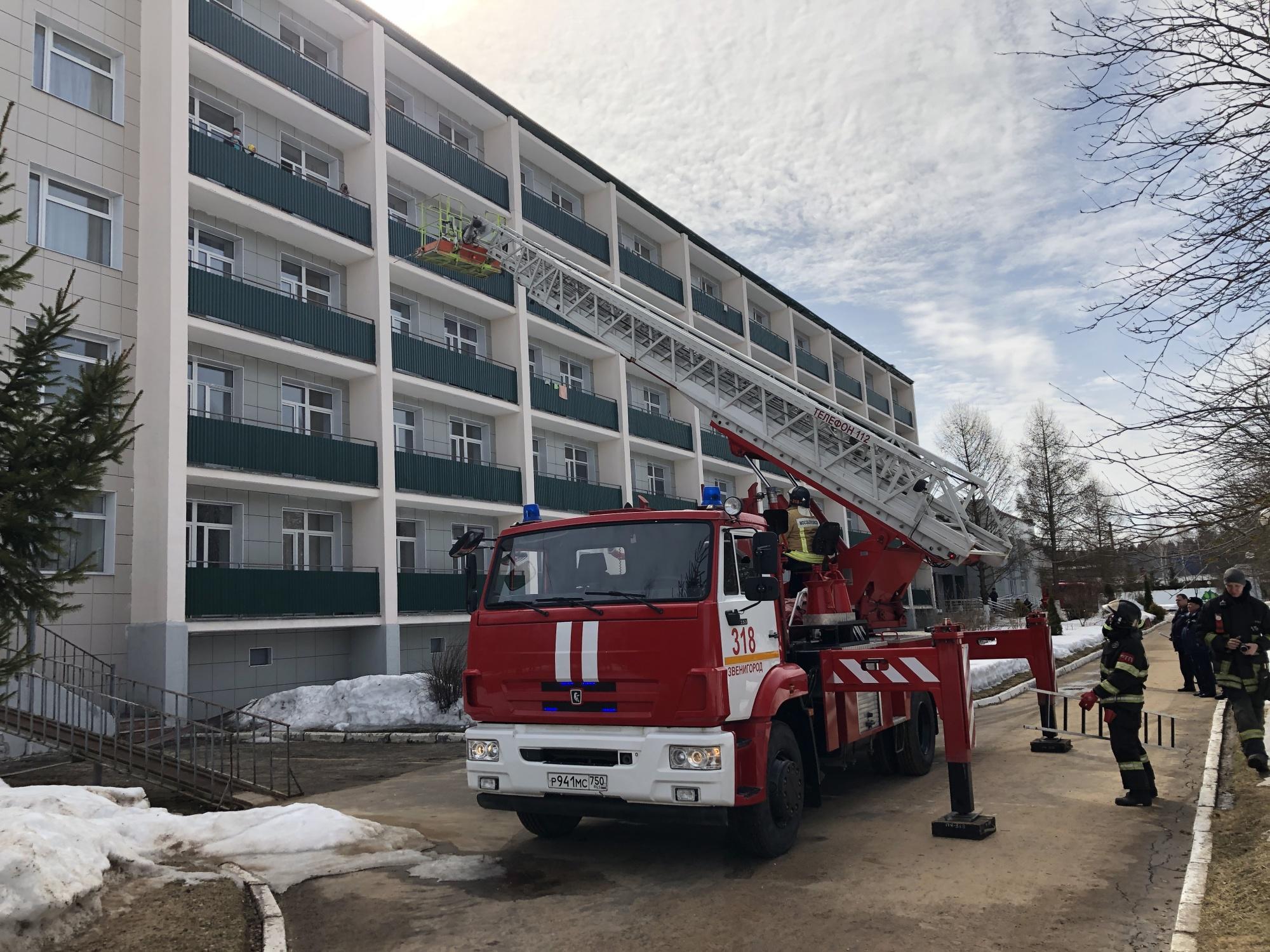 В психоневрологическом интернате Звенигорода проведены пожарно-тактические учения