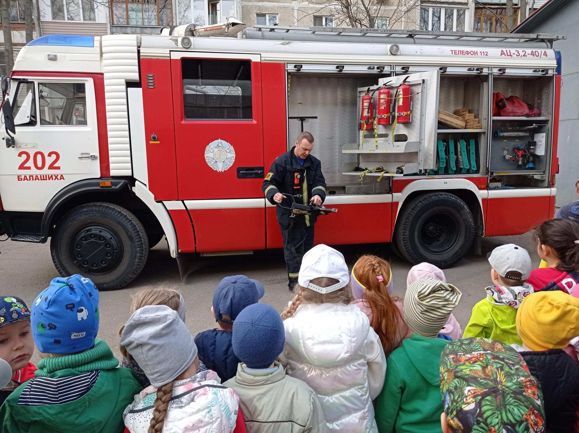 Пожарные Балашихи пришли в гости к воспитанникам детского сада