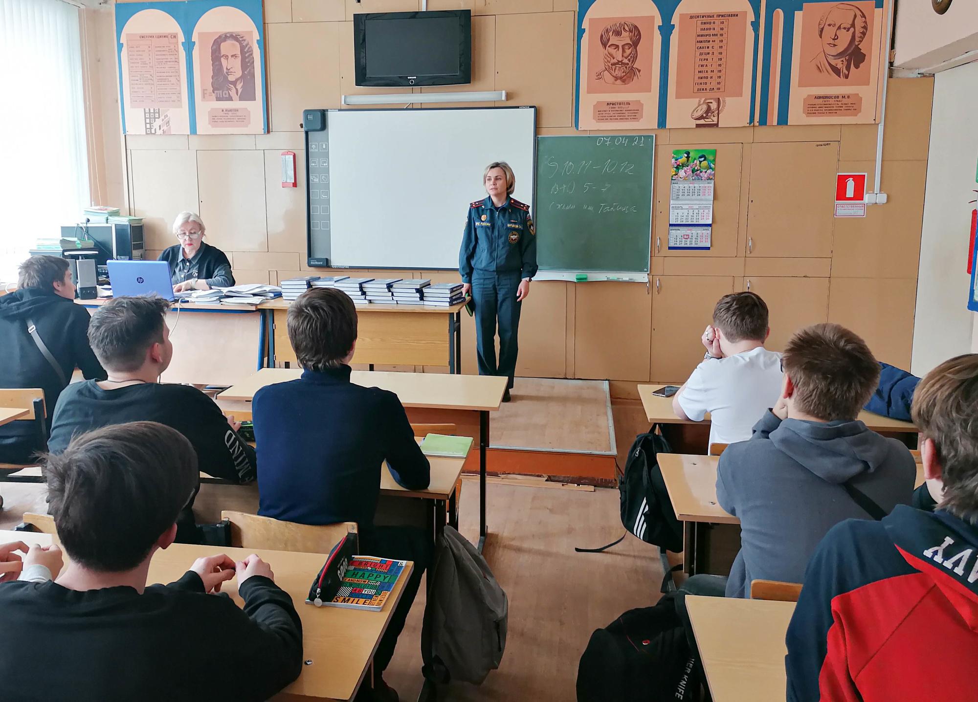 Школьникам Сергиева Посада рассказывают о недопустимости поджогов сухой травы