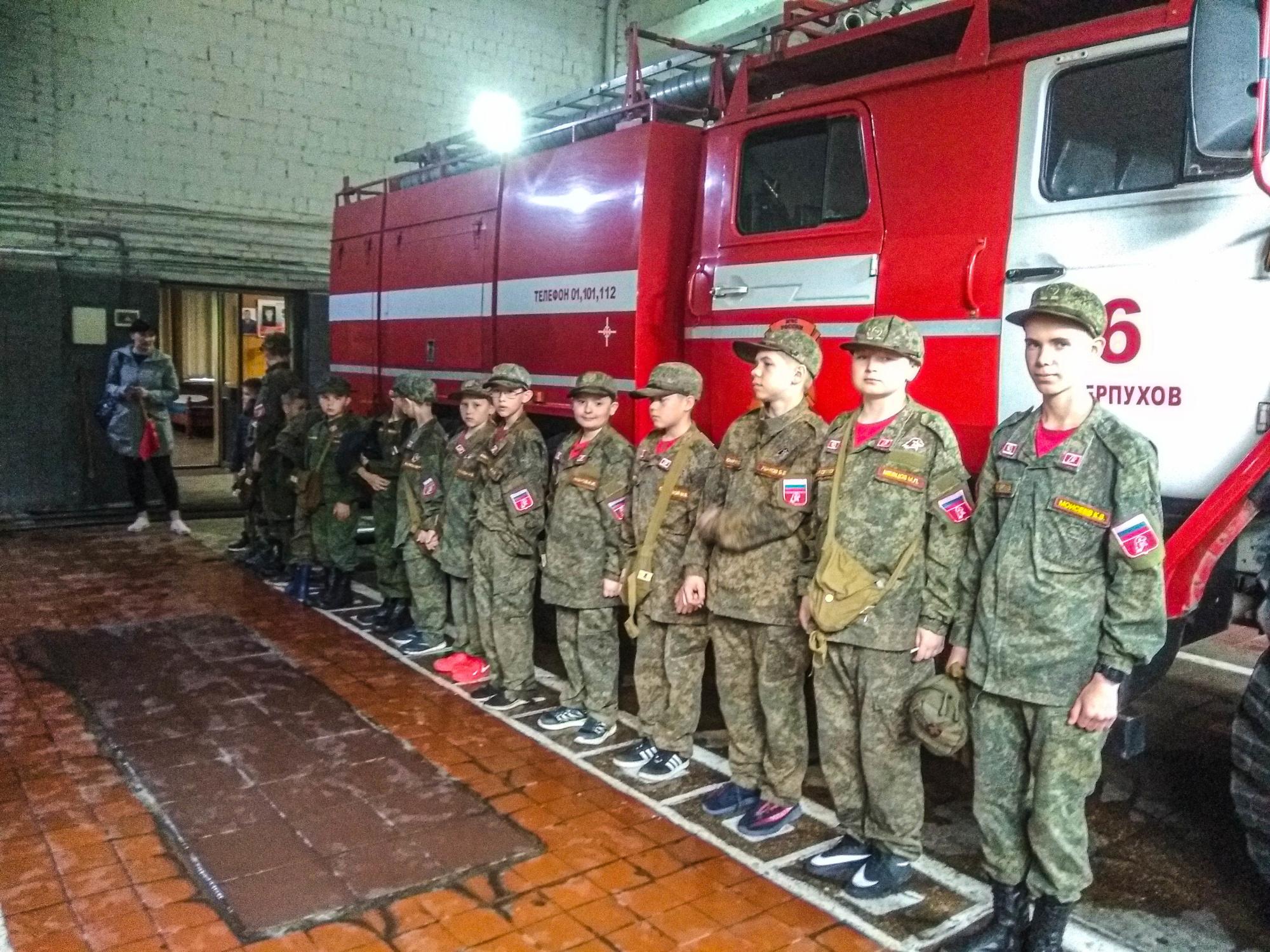 Юнармейцы Серпухова посетили пожарно-спасательную часть №6
