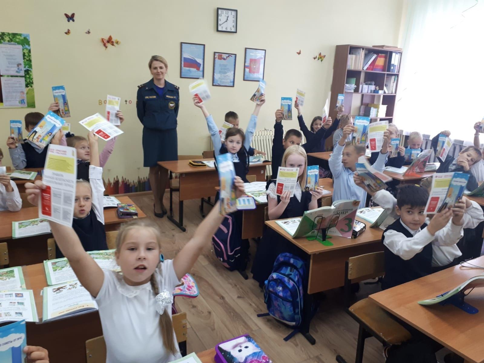 Занятия по безопасности проходят в образовательных учреждениях Егорьевска