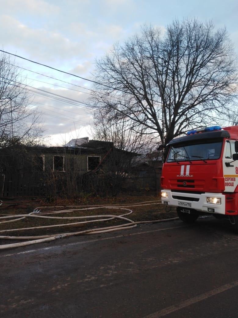 Пожар в жилом доме в городском округе Дмитров