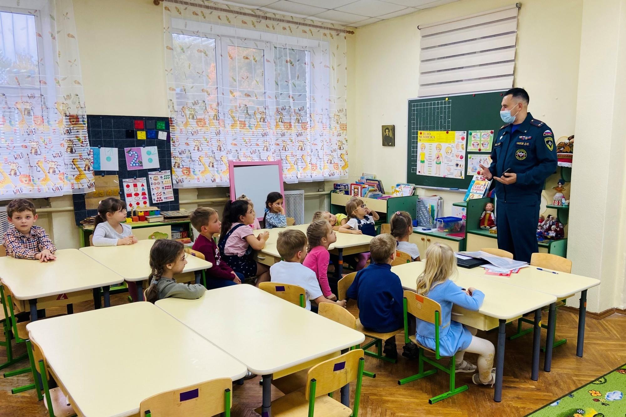 Дни пожарной безопасности прошли в образовательных учреждениях городского округа Солнечногорск